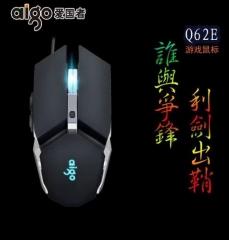 爱国者 Q62E 电竞游戏有线鼠标 黑色 USB