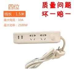 鑫超 XC-01U 二孔有线 全新国标插排 【双U口】 1.5米