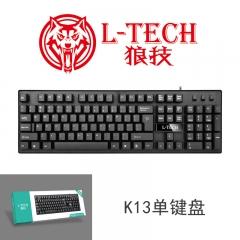 狼技 K13 商务办公悬浮有线键盘 黑色 USB