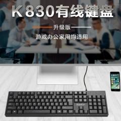博士顿 K830  防水超溥静音键盘 商务有线键盘【30/箱】 黑色 USB
