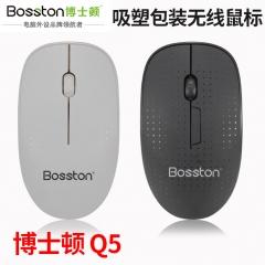 博士顿 Q5 2.4G商务办公家用无线鼠标【90/箱】 灰色 无线