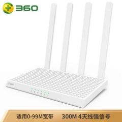 360 5C 300M 四天线 智能防火墙 安全路由器