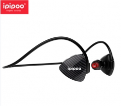 品韵 ip804 入耳式运动无线蓝牙耳机 黑色