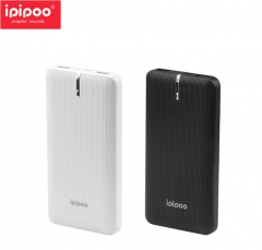 ipipoo/品韵 LP15 LED显示屏 10000毫安充电宝 双USB移动电源 白色