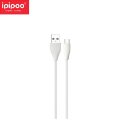 ipipoo/品韵 KP16 快充type-c数据线 白色 1000mm