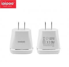 ipipoo/品韵 XP8 双USB 手机通用充电器 白色