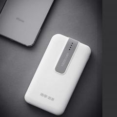 南孚/酷博 DY101 10000毫安手机通用充电宝 登机免检双USB移动电源 白色