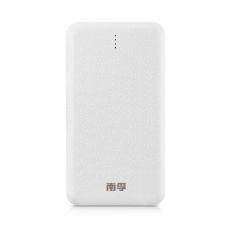 南孚/酷博 CN204 超薄10000毫安充电宝 手机移动电源 白色