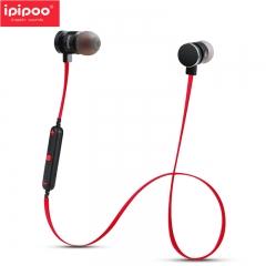 ipipoo/品韵 93BL 金属头入耳式重低音耳机 可通话磁吸无线蓝牙耳机 黑红