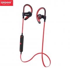 ipipoo/品韵 98BL 无线音乐运动跑步挂耳式蓝牙耳机 红色