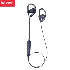 ipipoo/品韵 98BL 无线音乐运动跑步挂耳式蓝牙耳机 灰色