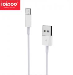 ipipoo/品韵 IP20 type-c手机数据线 白色 1000mm