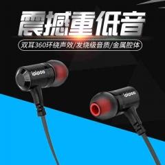 ipipoo/品韵 DC1V1I 手机通用耳机 高性能入耳式耳机 黑色