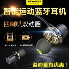 awei/用维X650BL 磁吸入耳式颈挂可接听电话 运动无线蓝牙耳机 黑色