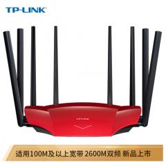 【千兆端口】TP-LINK WDR8690 2600M 双频 八天线路由器 不退不换。正常售后