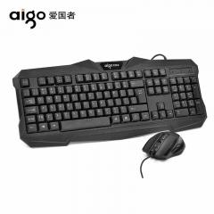 爱国者 WQ9511 游戏办公有线键鼠套件【20/件】 黑色 U+U