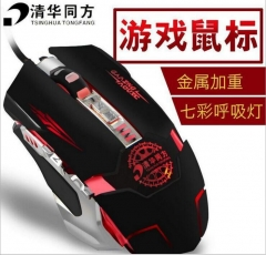 清华同方 F60 有线鼠标 白色 【60/件】 黑色 USB