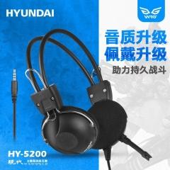 韩国现代 HY-H5200D 笔记本电脑耳麦立体声耳机【单接头】 黑色