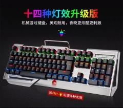 森松尼 S-J7 超时空战士电竞机械键盘