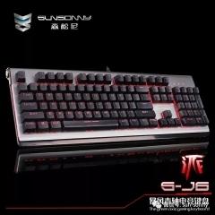 森松尼 S-J6 暴风青轴机械键盘