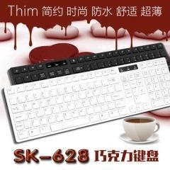 森松尼 SK-628U 超薄键盘 USB台式笔记本 巧克力有线键盘 白色 USB