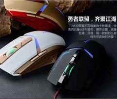 森松尼SM-8590(新型号S-M6)游戏鼠标USB 金色裸包【特价】 USB