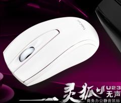 紫光 U23 办公静音有线鼠标 白色 无线