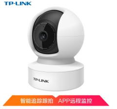 TP-LINK TL-IPC42CE 200万H.265带网口云台无线WiFi网络摄像机 焦距4mm