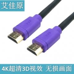 艾佳原·AIJIAYUAN 纯铜HDMI线 高清线 1.5米