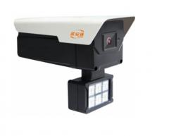 诺安达NAD-8905HA-3MP-Y 天视通300万六灯红外H.265网络高清摄像机内置麦克 6MM