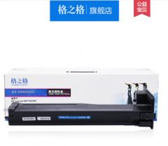 格之格 惠普HP56A粉盒 Laser Jet MFP M436N M436NDA