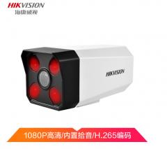 海康威视 DS-IPC-B12H2-I 200万四灯红外 内置音频 H.265网络高清摄像机 6MM