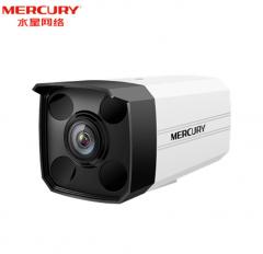 水星MIPC314  300万四灯红外H.265+网络高清摄像机 4MM