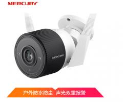 水星 MIPC271C-4 200万像素无线网络高清摄像机 H264编码 焦距4mm