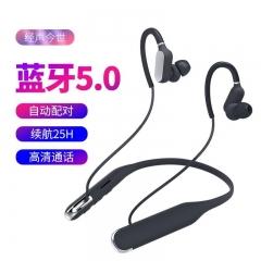 经声今世 B01 蓝牙5.0 挂颈运动无线蓝牙耳机 黑色