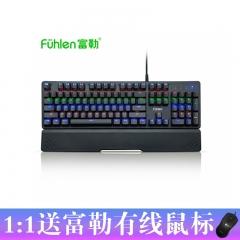 富勒 潜行者 青轴混光 可拆卸手托电竞游戏机械键盘【10/箱】 黑色 USB