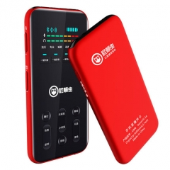 屁颠虫 S300GL 无线蓝牙直播伴奏 手机专用K歌抖音快手直播声卡