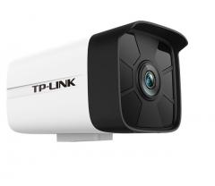 TP-LINK TL-IPC536HP 300万六灯红外H.265+网络高清摄像机 POE供电 6MM