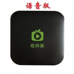 奇异果 Q9 语音版高清智能网络机顶盒