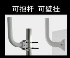 黑鹰威视 HV-L 加厚加硬室外无线网桥支架 壁装抱杆可调角度活动仰角夹码