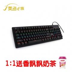 【1:1送奶茶】美尚E族 HJK910-10 高级竞技游戏键盘 上下跑马灯 黑色机械键盘