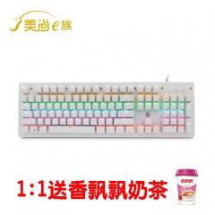 【1:1送奶茶】美尚E族 HJK910-10 高级竞技游戏键盘 上下跑马灯 白色机械键盘