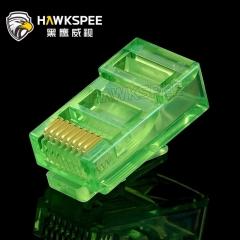 黑鹰水晶头 HV-L-S002-绿 监控专用高品质水晶头