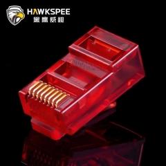 黑鹰水晶头 HV-L-S002-红 监控专用高品质水晶头