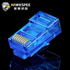 黑鹰水晶头 HV-L-S002-蓝 监控专用高品质水晶头