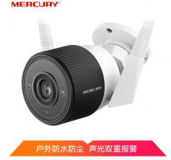 水星 MIPC271 H.265 200万室外防水无线网络摄像机 焦距4mm