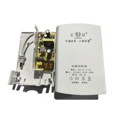 特价促销 汇量 HD-06 监控电源 防水 抽拉盒  12V3A 终身换新