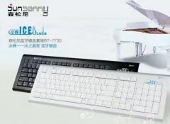 森松尼 BT-7730 铝合金拉丝面板 蓝牙键盘 白色 蓝牙