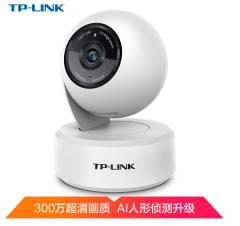 TP-LINK TL-IPC43AN-4 霜白 300万H.265云台无线网络摄像机