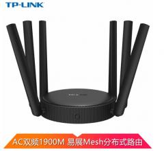 TP-LINK TL-WDR7651千兆易展版 AC1900M千兆双频盲插分布式无线路由器